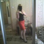 Дарья 89527599040